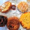 久々に金沢市八日市出町のアルビス近くにあるパン屋さんランコントルで、TABETEアプリから本日のパン詰め合わせ。