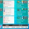 【剣盾s12シングル】万雷グッドスタッフα反省会【最終438位/最終 R2003】