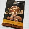 スペインのシュガーレスチョコを食べてみた
