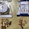 富澤商店の「一週間分の低糖質ナッツ」と「黒の奇跡」というお茶(茶論)