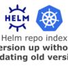 Helm repo indexしたパッケージ更新で既存のtimestampを書き換えないようにする