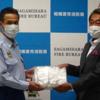神奈川トヨタ自動車株式会社がN95マスクを寄贈!