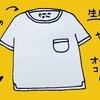 Tシャツ!LOVE✧♡