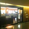 【ノマドワーク】かでる2.7にある喫茶店「カフェドマデル」は暗号化Wi-Fiが使用可能。ランチも安くてくつろげます。