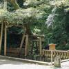 鹿島神宮境内 一休(ひとやすみ)@茨城県鹿嶋市 初訪問