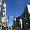 【今週のラーメン1832】 おらが (東京・新橋) らーめん
