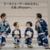 Appleが日本独自キャンペーンを開始。条件を満たせば5,000円分ギフトカードをプレゼント