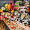 【オススメ5店】吉塚・香椎・その他東エリア(福岡)にある居酒屋が人気のお店