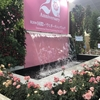 第20回国際バラとガーデニングショウ2018 超速報