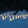 平家落人伝説とかまくら祭りで有名な「湯西川温泉」(栃木県日光市)