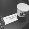 ANAクーポンは機内販売で使うこともできるのです