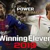 【ウイイレ2019】茨城国体2019詳細発表!eSportsの時代がくるぞ!