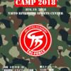 トライフォースキャンプ2018。