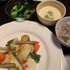 野菜と塩たらのオーブン焼き☆ 今日のお弁当(╹◡╹)