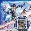 本日のゲーム購売記377