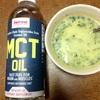 6月23日の食事記録~MCTオイルの摂取を始めました。