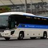 平和交通 535-420178HT