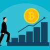 ビットコイン高値更新_2020年末に向けて価格上昇期待