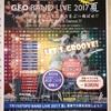 【グランフロート】ライブ ~大人の楽しみ~