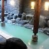 箱根 強羅温泉 太陽山荘