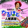 土曜日は久留米の鳥飼小学校でコンサートです