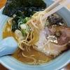 中富 鳥取市 ラーメン 餃子