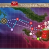 艦これ 2019年冬イベント E-1「中部ソロモン海域鼠輸送」戦力ゲージ (甲作戦)攻略