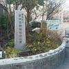 桜の中でも大人気「染井吉野(ソメイヨシノ)」の発祥地に行ってきた!