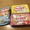 【台湾旅行】義美食品のお菓子が美味しいので直営店に行きました。