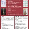 第10回韓国文学読書感想文コンテストのご案内