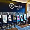 【モズライトカフェ】ランパスVOL.13 生演奏とランチ。モズライト好きにはもっと溜まらないお店でした【飲食店<神戸>】