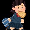 【2021年4月1週・ご家庭さん向け】先週分の #家庭教師 #本日の指導報告 まとめ【Twitter】