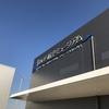 【あいち航空ミュージアム】グランドオープン前、ひと足早く行ってきました!
