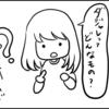 長女6歳人生初のダジャレ