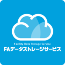 FAデータストレージサービスblog