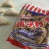 蝦子麺でワンタン麺を作る