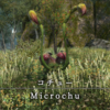 【FF14】 モンスター図鑑 No.007 「コチュー(Microchu)」