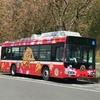 看板編: 英訳練習 路線バス車内表示