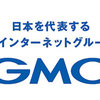 【GMO】給与の一部をビットコインで受け取れる制度を導入!