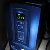 オムロン製UPS「BY50S」のバッテリーが劣化。 (ファームウェアのアップデート編)