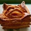 🚩外食日記(471)    宮崎ランチ   「イチパン (Ichi pain)」④より、【オニオンスープ】【でっかいリンゴのアップルパイ】‼️