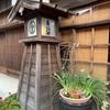 関宿の会津屋でランチしました