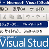 Integration Servicesを利用してHTMLからデータを抽出する [SSRS with Bing Maps #2]