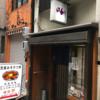 味噌カツ丼元祖のお店「味処 叶」味噌で煮込むタイプの味噌カツを楽しめます