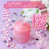 韓国コスメ🇰🇷  【LANEIGE/ラネージュ   グローウィーメイクアップセラム】