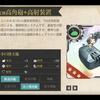 【艦これ】防空について(カッコカリ)