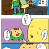 【子育て漫画】「えいごであそぼ」の影響力とお知らせ