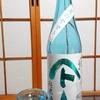 やまとしずくの夏のヤマト。実は純米酒だって知ってましたか?