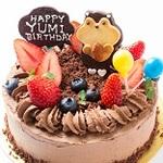 見ているだけで楽しくなる!神奈川県大和市で話題の誕生日ケーキ3選