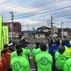 年末の交通安全運動 ~荒井広宙選手に会いにゆく~